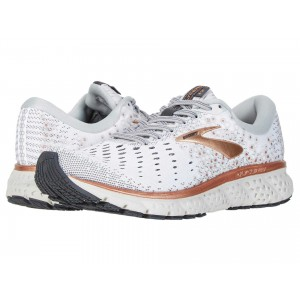 Glycerin 17 White/Copper/Grey