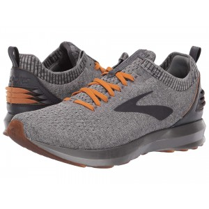 Levitate 2 Grey/Grey/Ocher